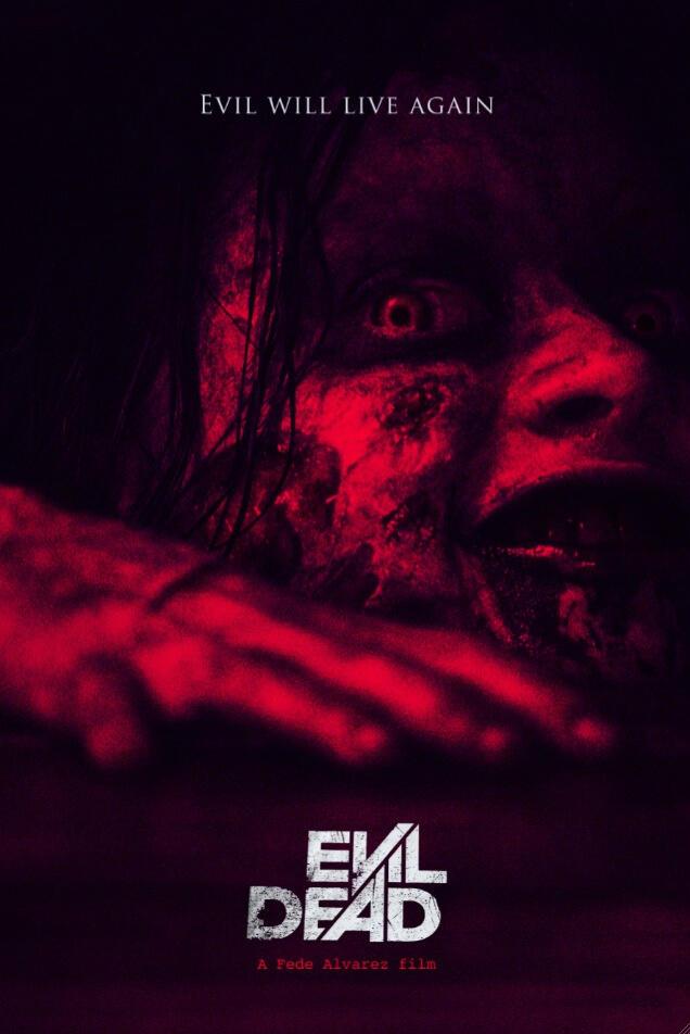 2-evil-dead-fan-poster