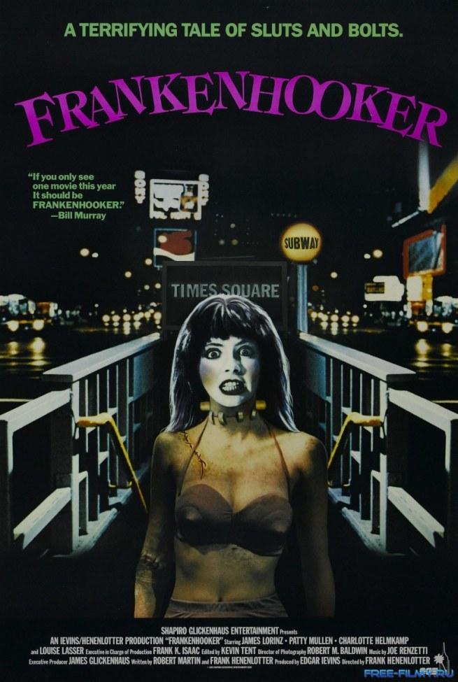 frankenhooker-poster